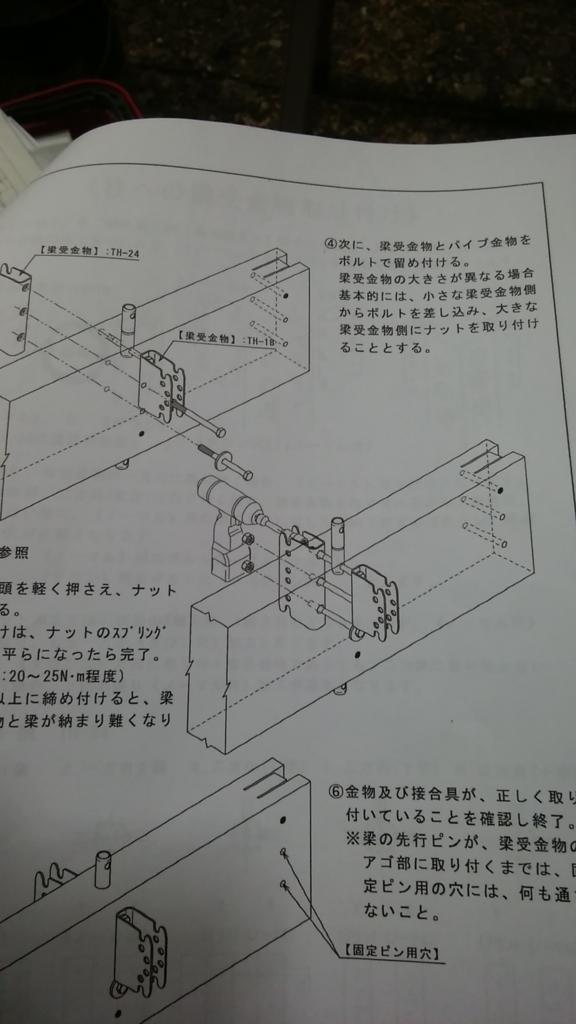 f:id:masanori0002-n:20170524224030j:plain