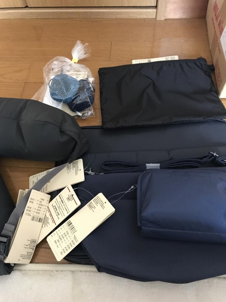 f:id:masanori1126kosaku:20180824214639j:plain