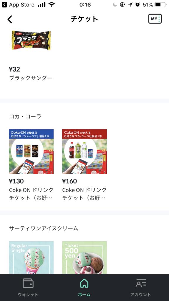 f:id:masanori1126kosaku:20180911001726p:plain