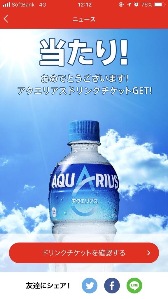 f:id:masanori1126kosaku:20180925121105j:plain