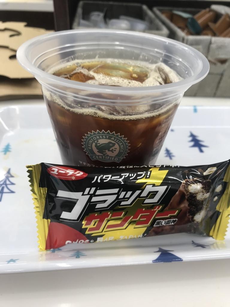 f:id:masanori1126kosaku:20181011204113j:plain