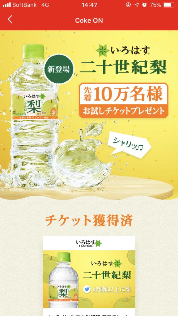 f:id:masanori1126kosaku:20181022145007p:plain