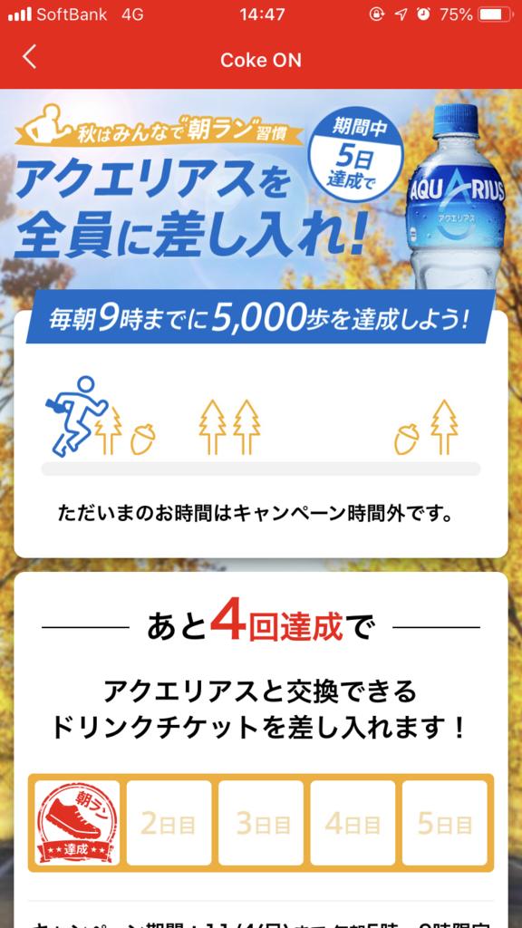 f:id:masanori1126kosaku:20181022145008p:plain