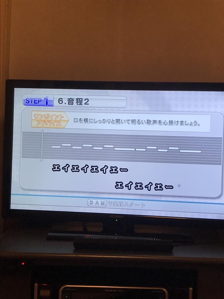 f:id:masanori1126kosaku:20181221150201j:plain