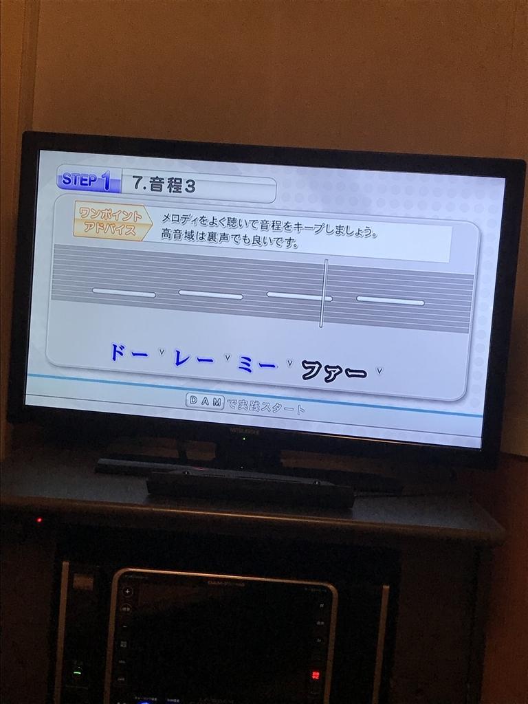 f:id:masanori1126kosaku:20181221150504j:plain