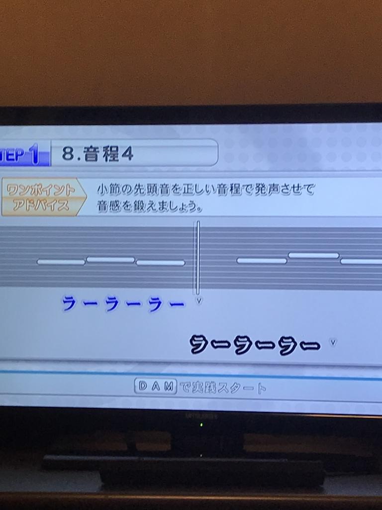 f:id:masanori1126kosaku:20181221150626j:plain