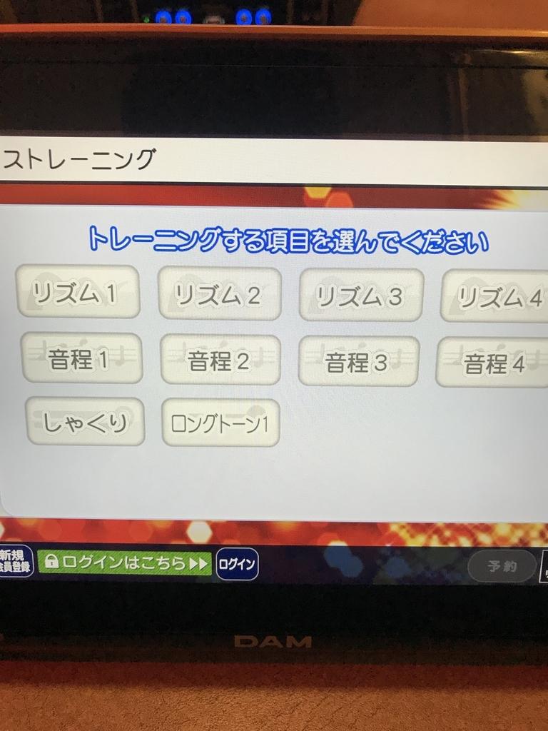 f:id:masanori1126kosaku:20181221151235j:plain