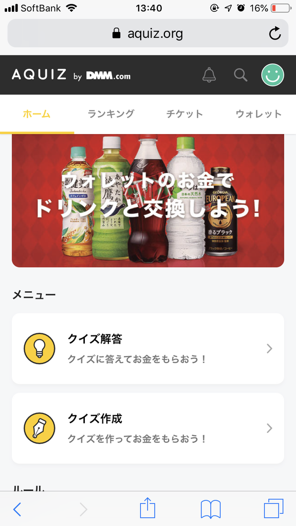 f:id:masanori1126kosaku:20181227134302p:plain
