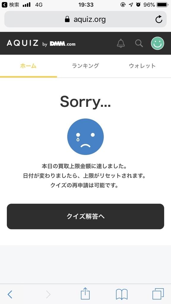f:id:masanori1126kosaku:20181227134333j:plain