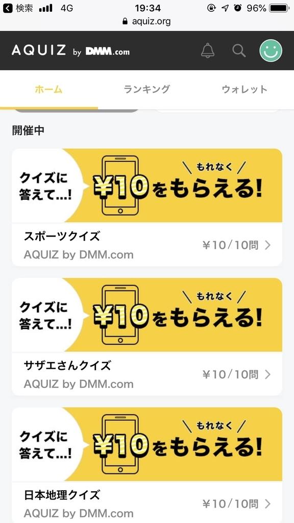 f:id:masanori1126kosaku:20181227134419j:plain