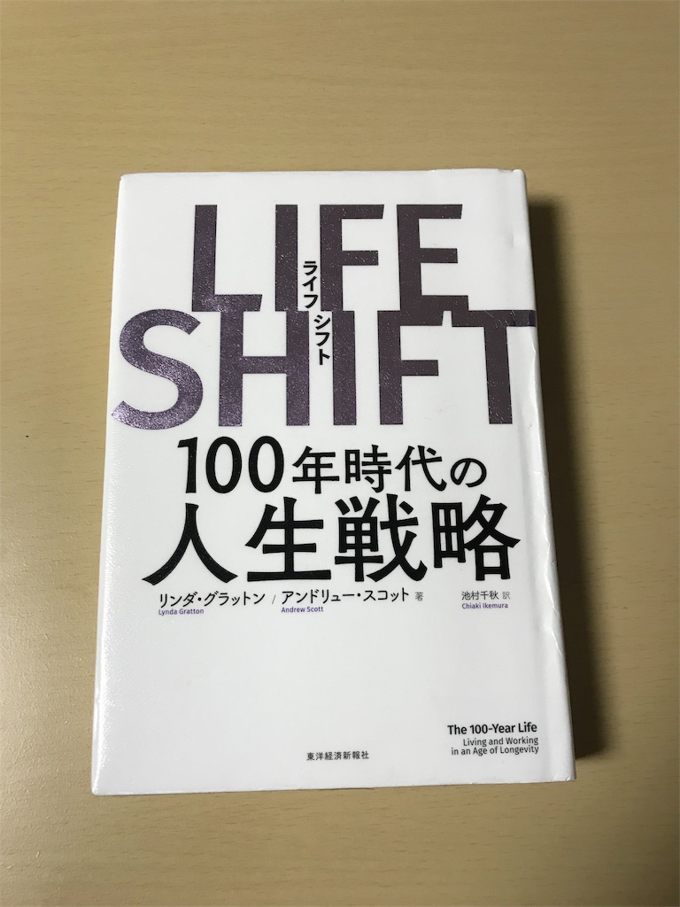 f:id:masanori1126kosaku:20190201110336j:image