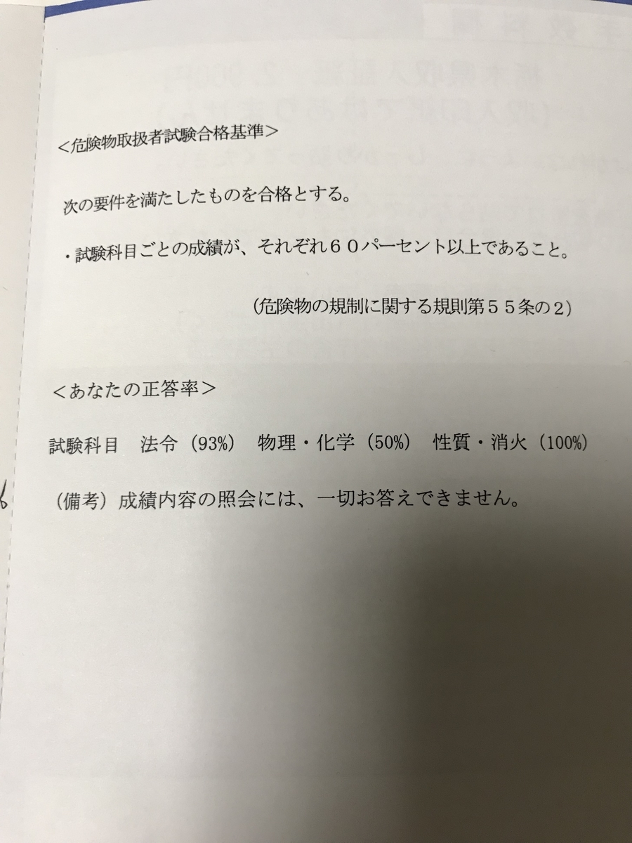 f:id:masanori1126kosaku:20190324215557j:plain