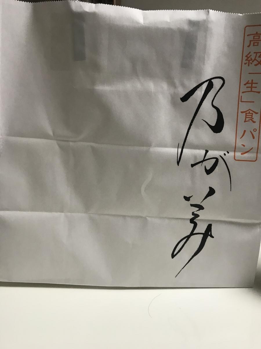 f:id:masanori1126kosaku:20190518154847j:plain