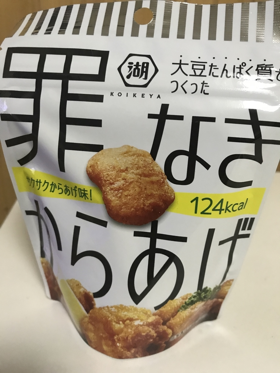 f:id:masanori1126kosaku:20191012195133j:plain