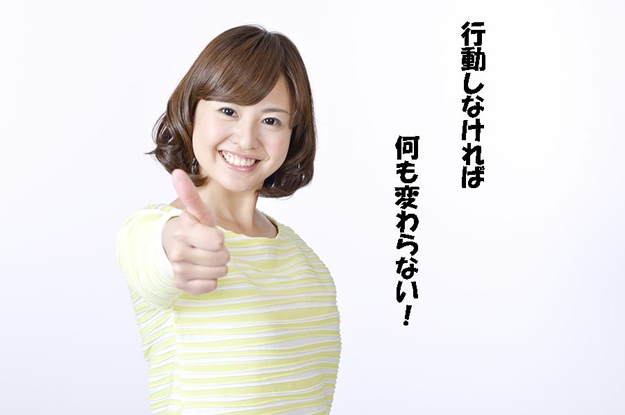 f:id:masanori1989:20140418135408j:plain
