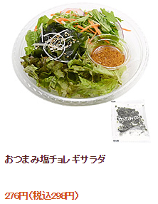 f:id:masanori1989:20151219031811p:plain