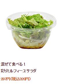 f:id:masanori1989:20151219032056p:plain