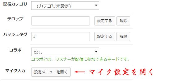 f:id:masanori1989:20160118175847j:plain