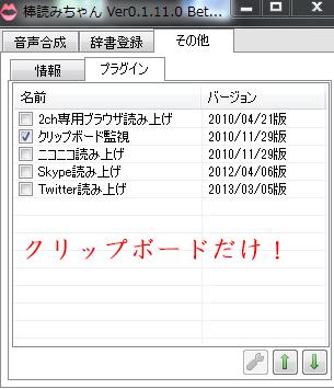 f:id:masanori1989:20160118182232j:plain