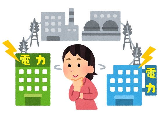 f:id:masanori1989:20160318221904p:plain