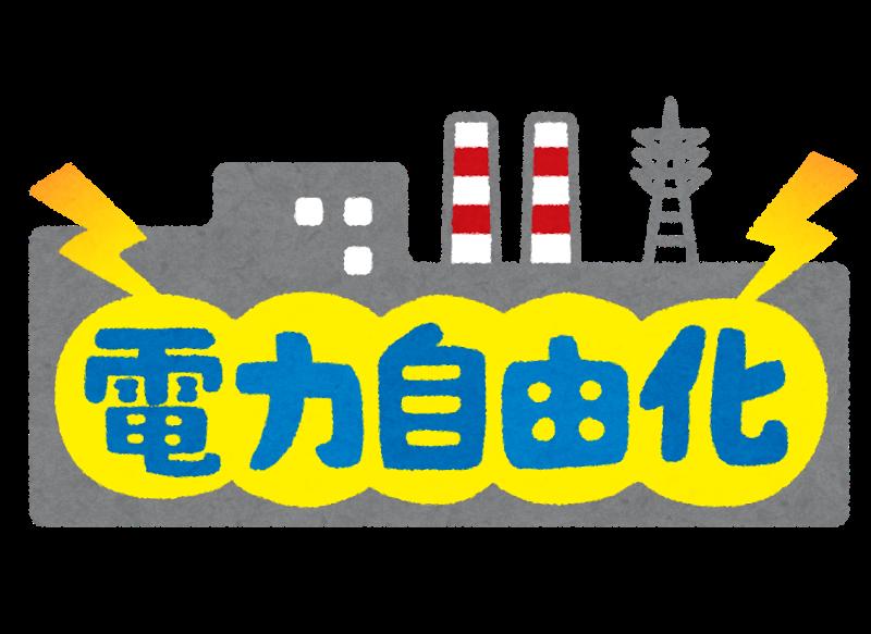 f:id:masanori1989:20160325163611p:plain