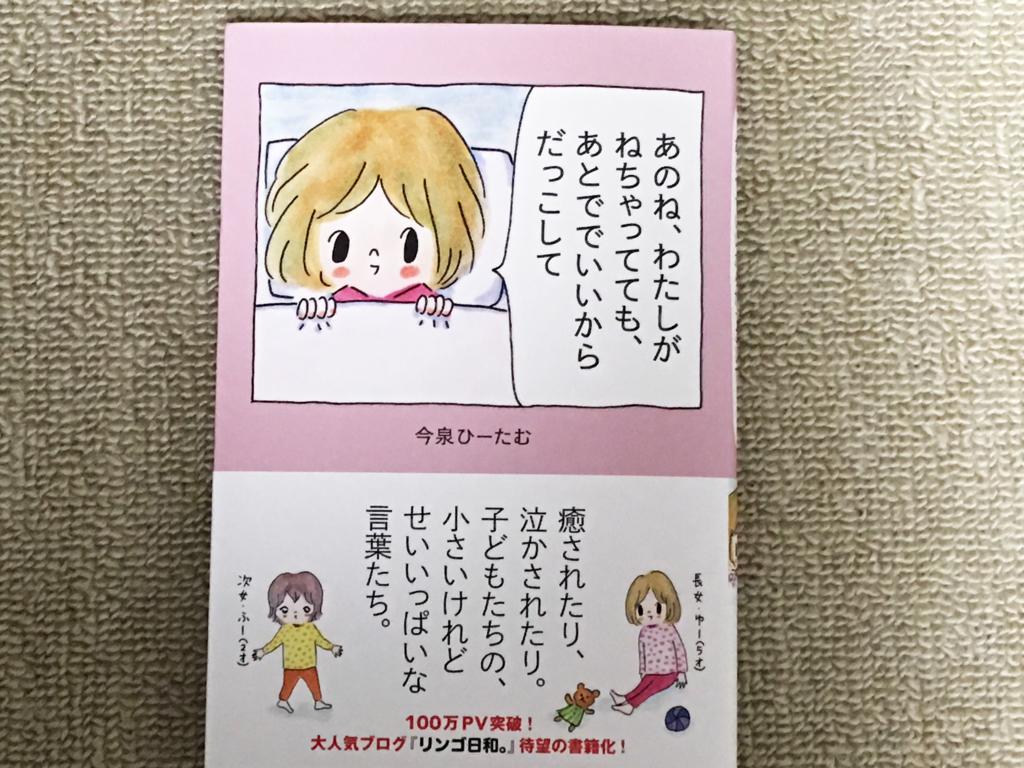 f:id:masanori1989:20160509221059j:plain