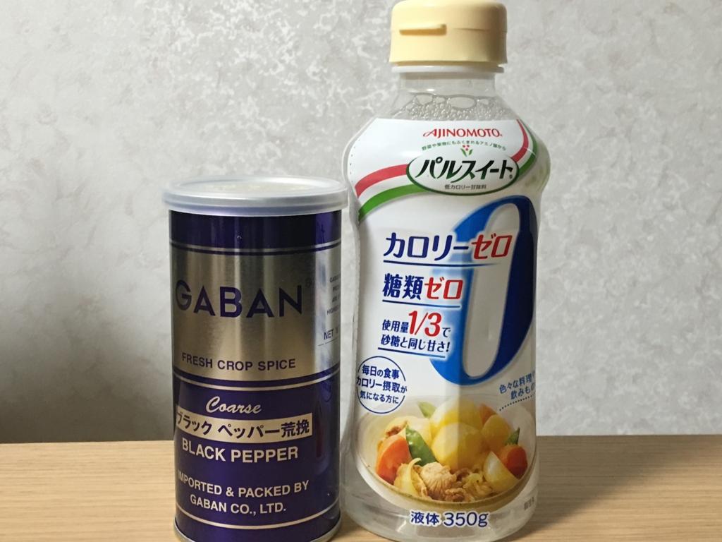 f:id:masanori1989:20160702145719j:plain