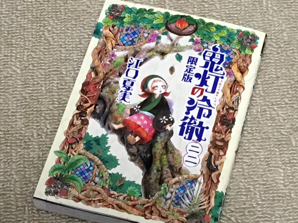 f:id:masanori1989:20160722164931j:plain