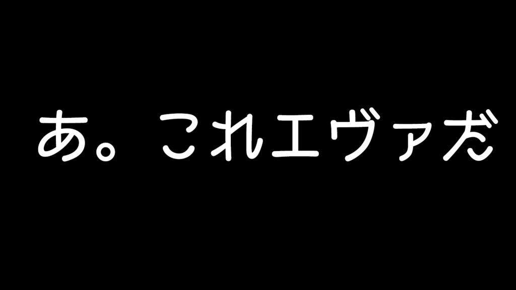 f:id:masanori1989:20160808014217j:plain