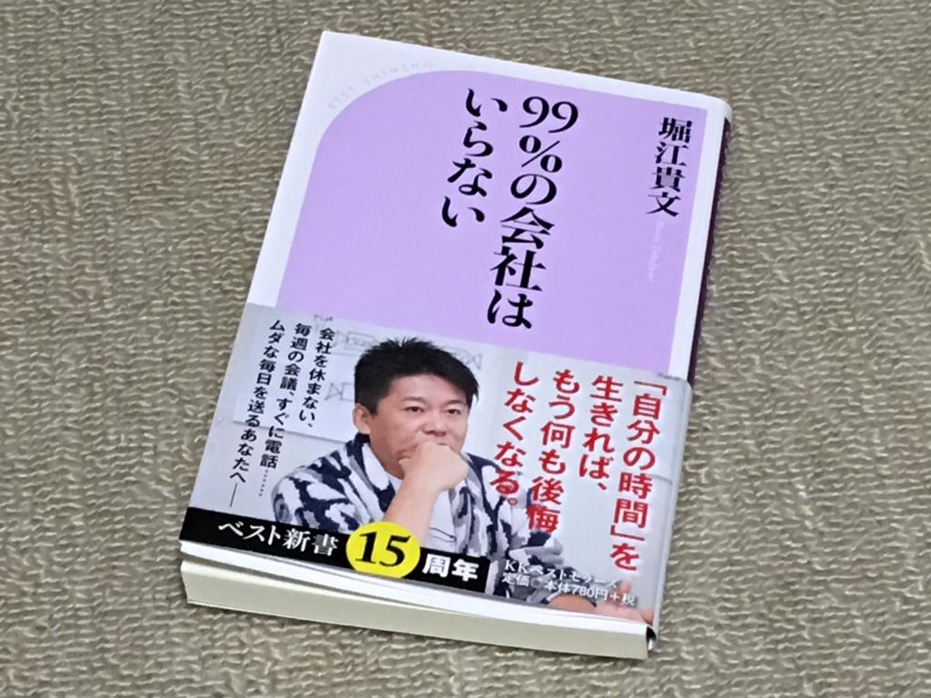 f:id:masanori1989:20160831031617j:plain