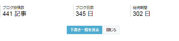 f:id:masanori1989:20160901161658p:plain