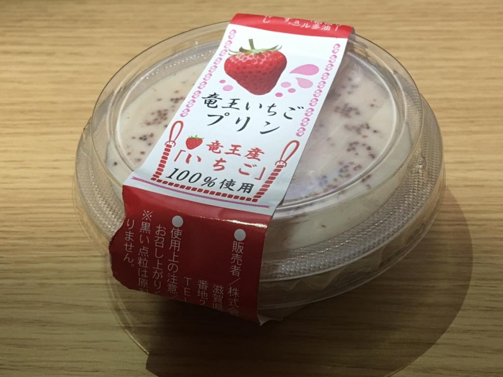f:id:masanori1989:20160905153131j:plain