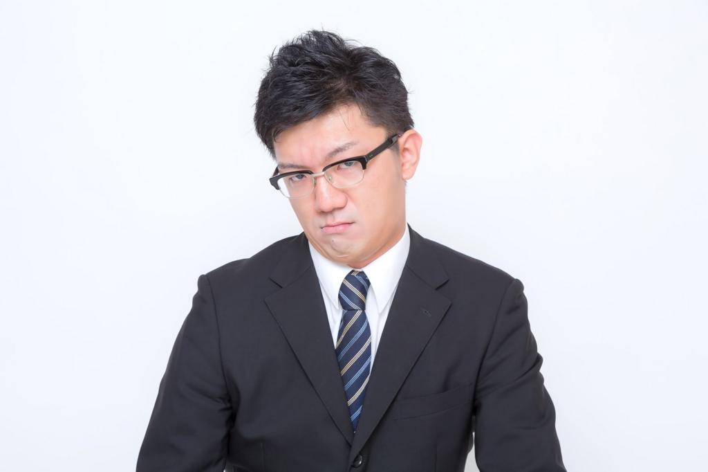 f:id:masanori1989:20160906185929j:plain