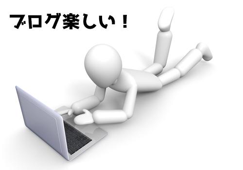 f:id:masanori1989:20160908174656j:plain