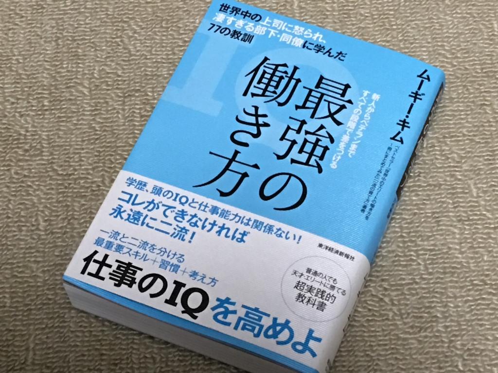 f:id:masanori1989:20160909185738j:plain