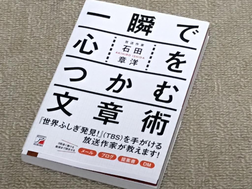f:id:masanori1989:20160910113019j:plain