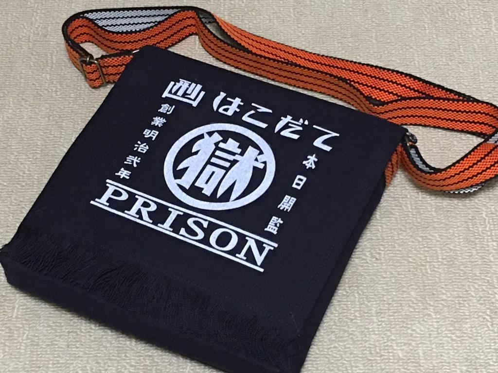 f:id:masanori1989:20160917142418j:plain