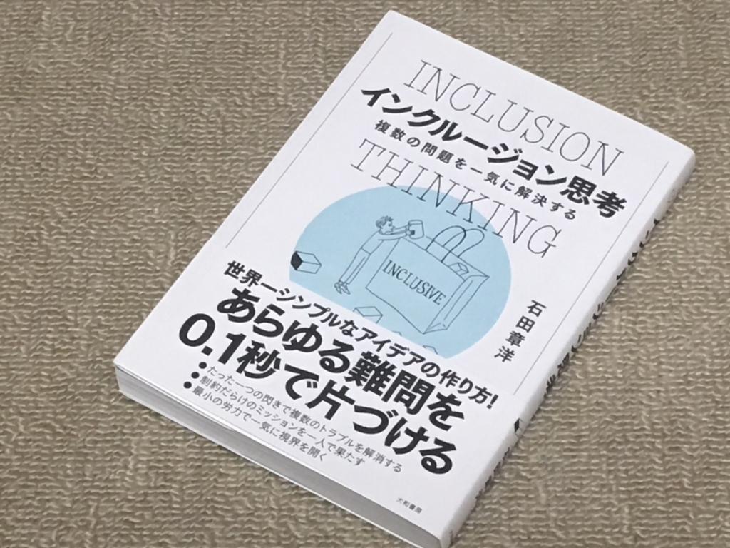 f:id:masanori1989:20160919123830j:plain