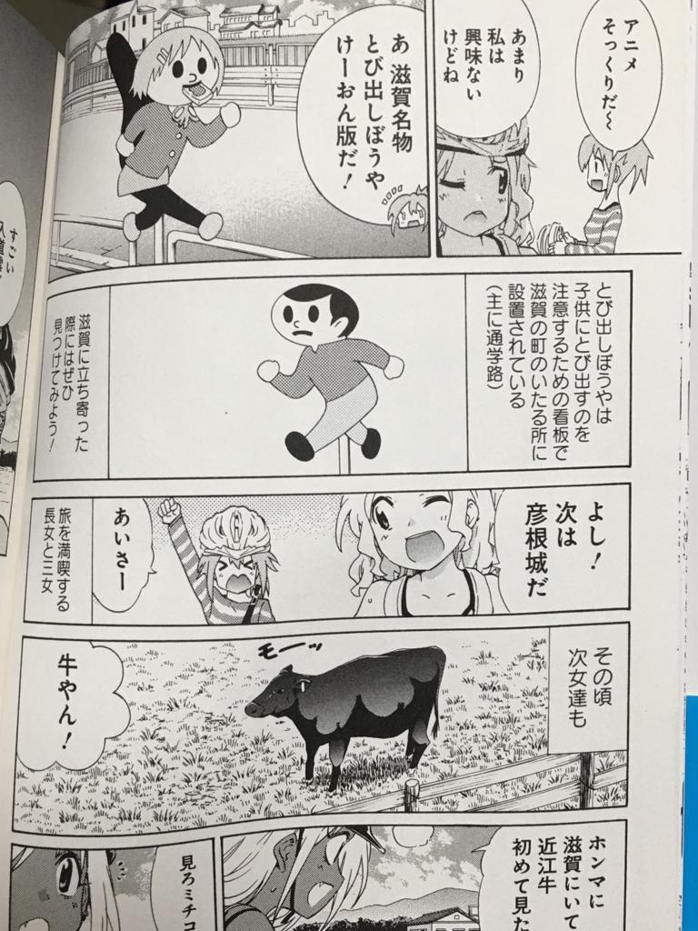 f:id:masanori1989:20160928151652j:plain
