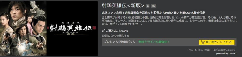 f:id:masanori1989:20161001104838p:plain