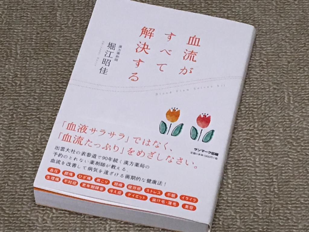 f:id:masanori1989:20161004215707j:plain
