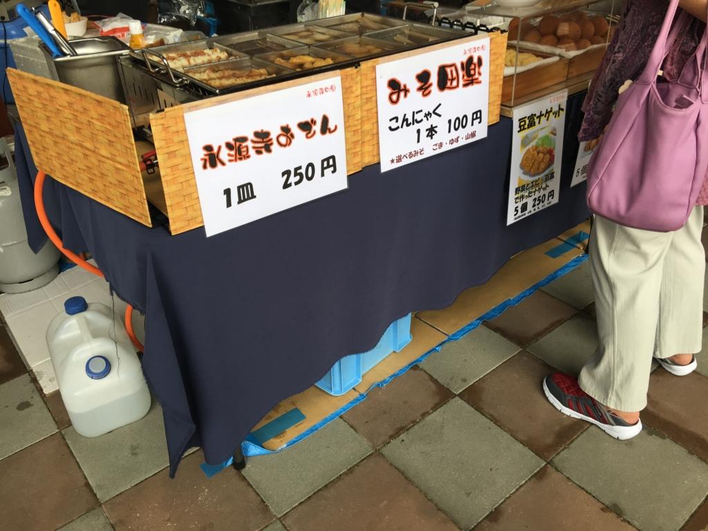 f:id:masanori1989:20161008122650j:plain