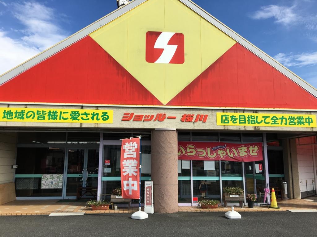 f:id:masanori1989:20161008140114j:plain