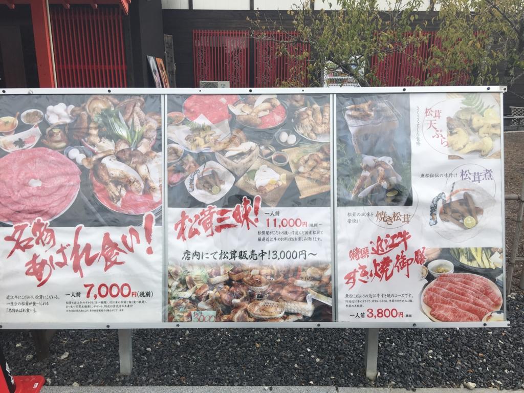 f:id:masanori1989:20161014112846j:plain