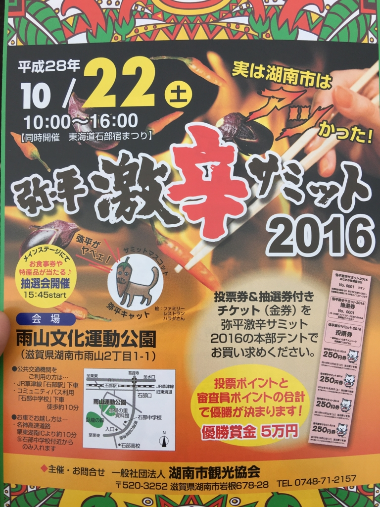 f:id:masanori1989:20161022122614j:plain