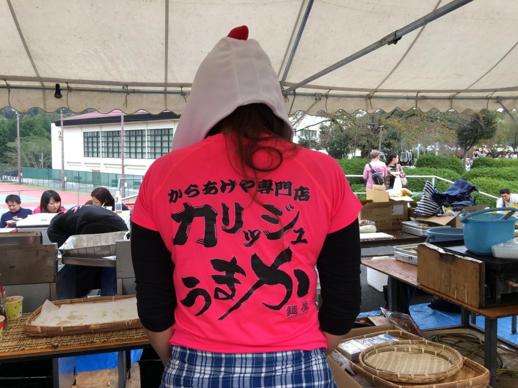 f:id:masanori1989:20161022125424j:plain