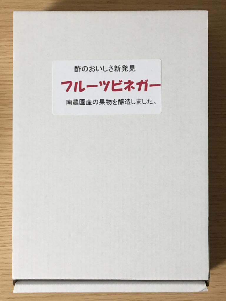 f:id:masanori1989:20161107141324j:plain