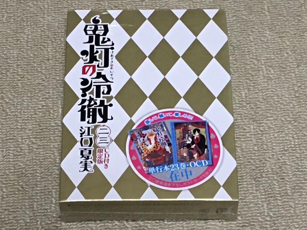 f:id:masanori1989:20161124102946j:plain