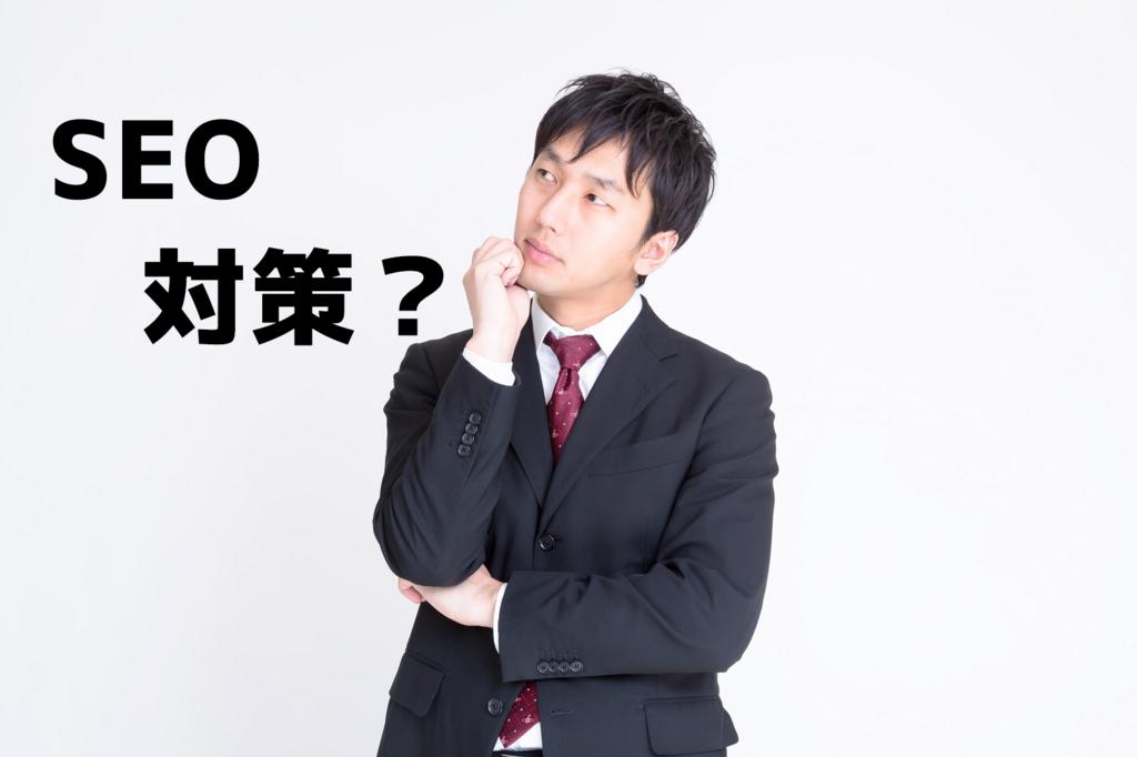 f:id:masanori1989:20161128181831j:plain