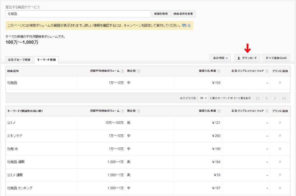 f:id:masanori1989:20161128184037j:plain